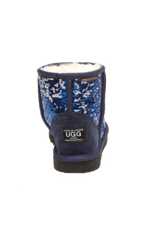 0688e15706c 2 Tone Ultra Short Glitter Sparkle